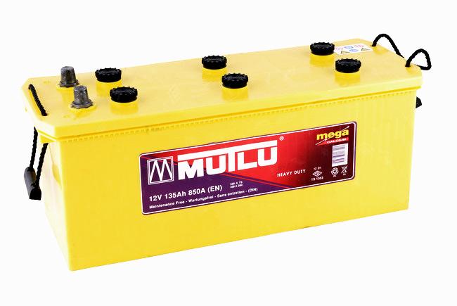 аккумулятор мутлу 135а ч купить в москве такие духи очень